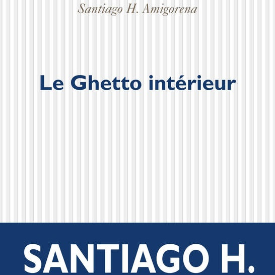 le-ghetto-interieur